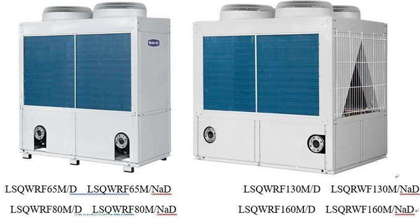 格力E系列欧宝体育下载地址风冷热泵冷热水模块机组